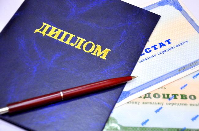 плитка распространённый 2 высшее образование в украине кровельный